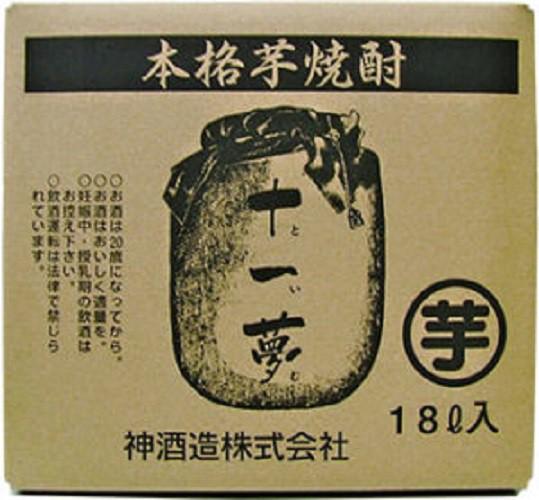 【送料無料!】【1本単位】(北海道、沖縄、離島...