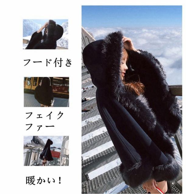 ◆JUVIA◆コート フェイクファーアウター レディ...