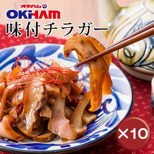 【送料無料】沖縄しま豚 チラガースライス 250g...