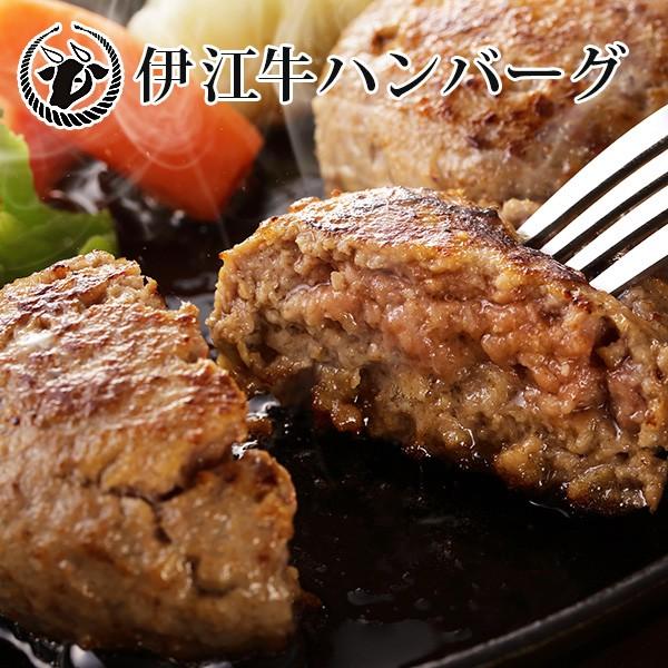 【送料無料】伊江牛ハンバーグ5個セット 国産和...