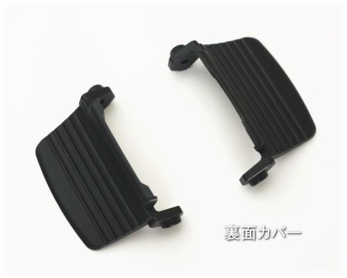 カシオ [CASIO] GW-7900, G-7900用裏面カバー