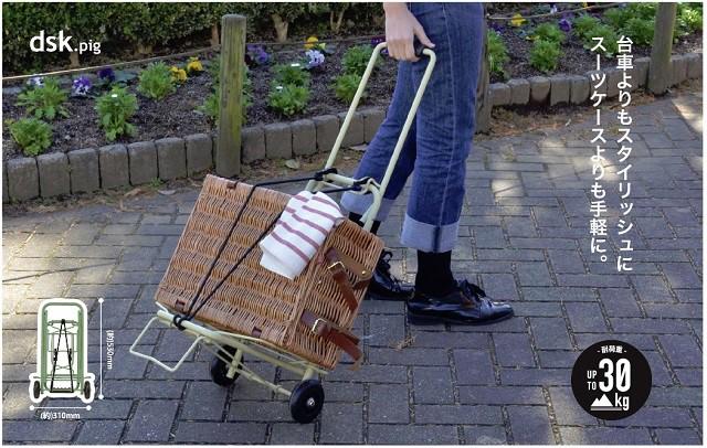 折り畳みカラーカート 荷物を手軽に運ぶカート ...