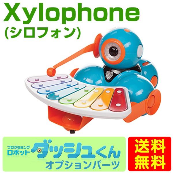 【プログラミング】 送料無料  ロボット ダッシュ...