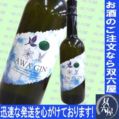 ●AWA GIN - アワ ジン - 45度 720ml●徳島県産ク...
