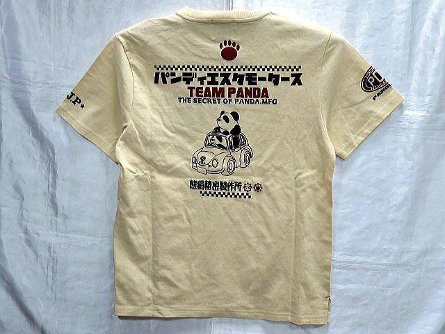 PANDIESTA JAPAN 熊猫精密製作所  半袖Tシャツ ...