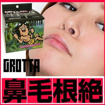 新発売!!上質な鼻毛根絶体験☆彡あなたの鼻腔内を...