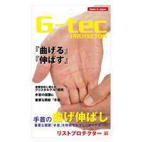 セール【G-tec リストプロテクター】割引不可 sin...