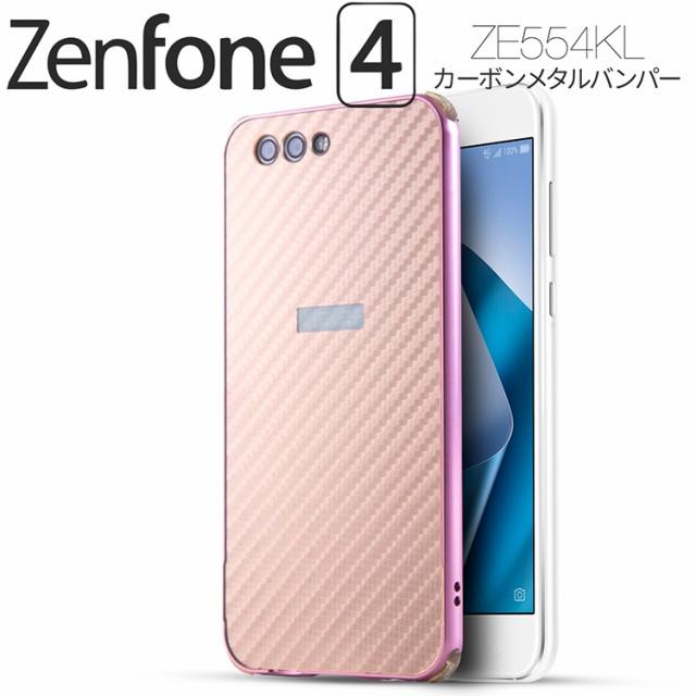 Zenfone4 ZE554KL 背面カーボンパネル付きバンパ...