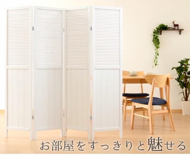 【送料無料】【木製★パーテーション】4連 ホワ...