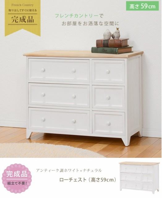 【送料無料】白家具【完成品★チェスト3段】幅79...