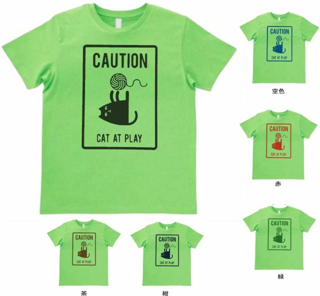 デザイン Tシャツ ネコ 猫 サンド MLサイズ