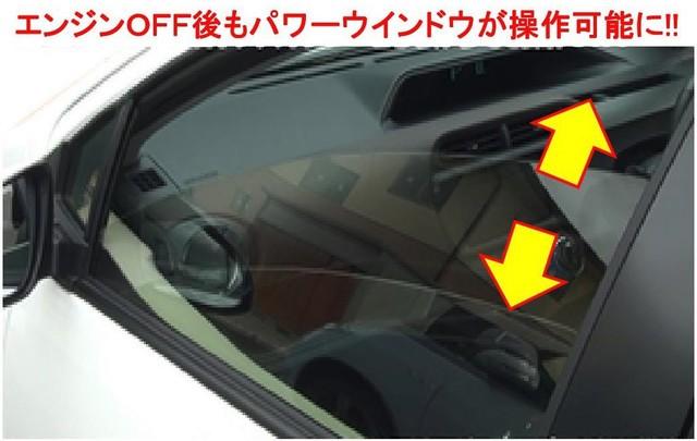 N-BOX(JF1系)専用パワーウィンドウタイマーユニ...