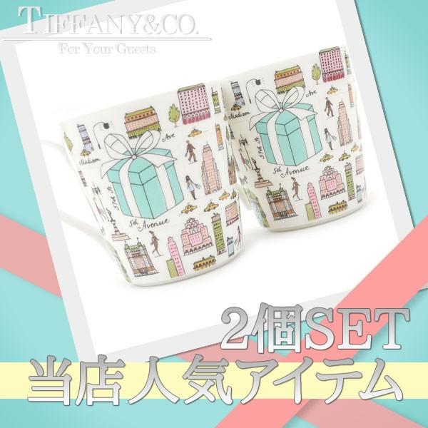 TIFFANY&CO.(ティファニー) 5TH AVENUE マグカ...