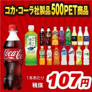 【24本×2ケース】【1本107円】【送料無料】【コ...