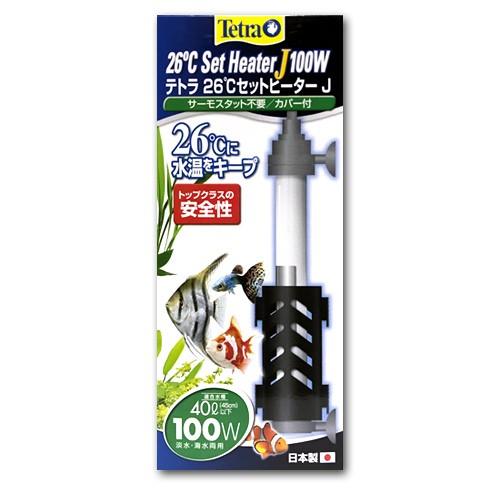 【 保温器具 】 テトラ  26℃ セット ヒーターJ  ...