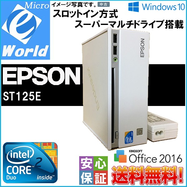 Windows10 MiniPC EPSON ST125E Core2Duo P8700-2...