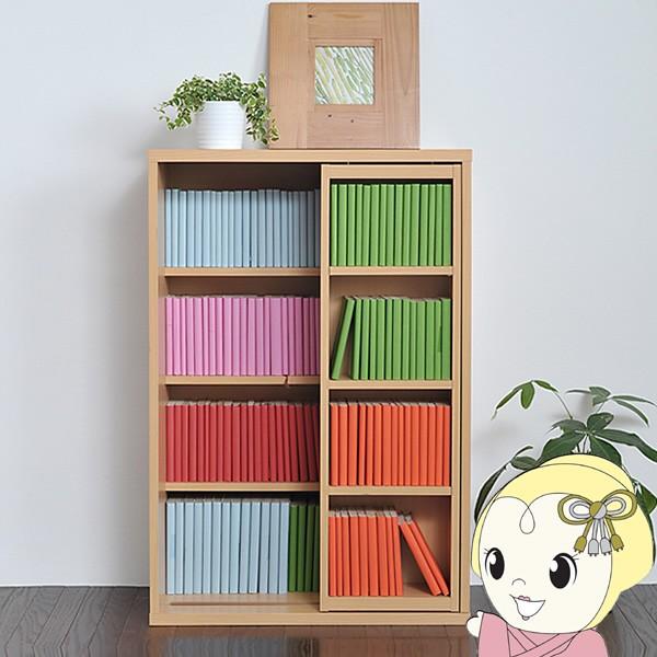 JKプラン 6BOXシリーズ スライド本棚 別売 脚ベー...