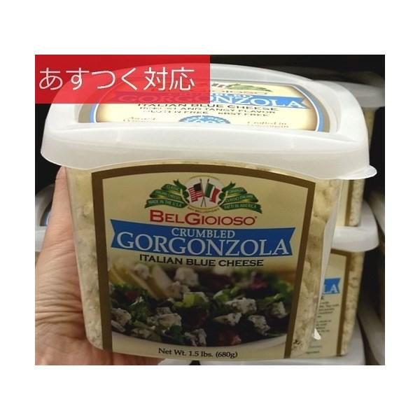 クランブル ゴルゴンゾーラ ブルーチーズ 680g ア...