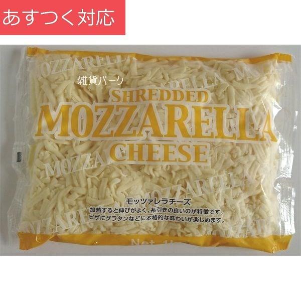 ジャーマンモッツアレラ シュレッドチーズ 1000g...