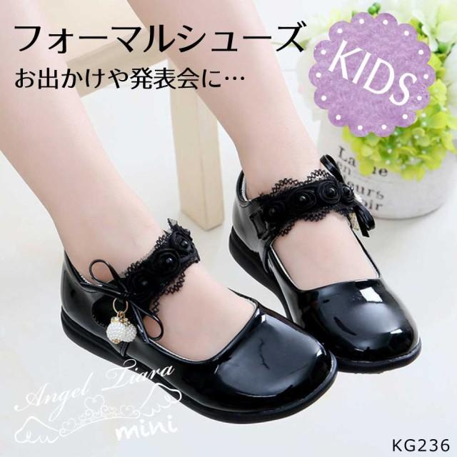 キッズ 子供 女の子 ガールズ シューズ 靴 ...