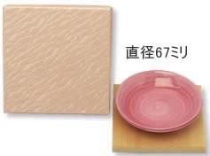 ピンク皿 『盛り塩用』