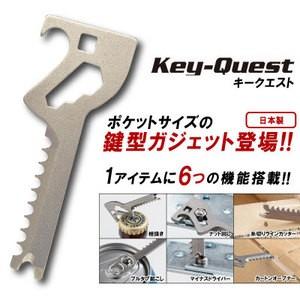 【Key-Quest(キークエスト)】ポケットサイズの...