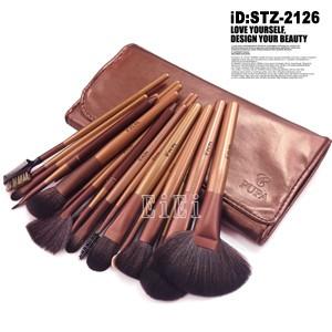 半額セール STZ-2126 メイクブラシセット 化粧ブ...