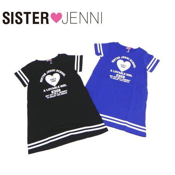JENNI ジェニィ ジェニー 子供服 18夏 ベア...