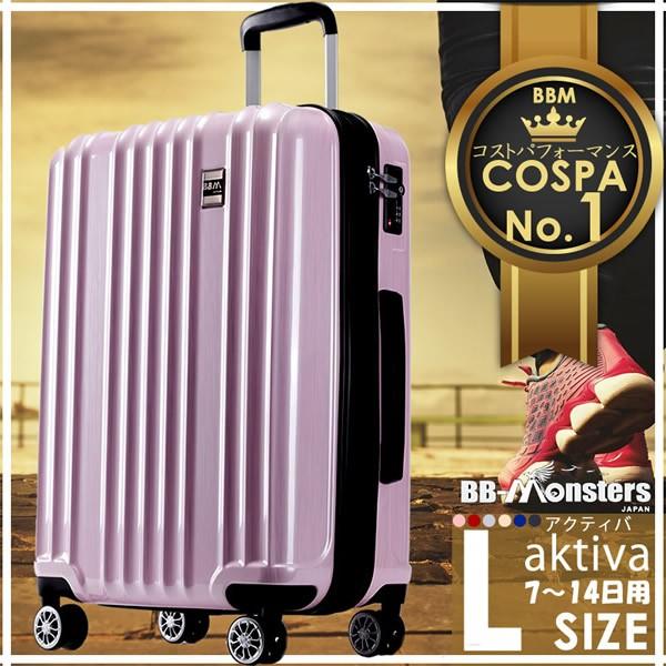 e0d09b6761 AKTIBA(アクティバ) Lサイズ BBM-JAPANの軽量ファスナースーツケース 3 ...