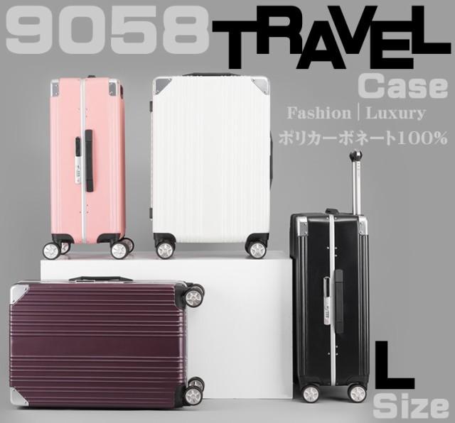 スーツケース9058 キャリーバッグ Lサイズ 中型 ...