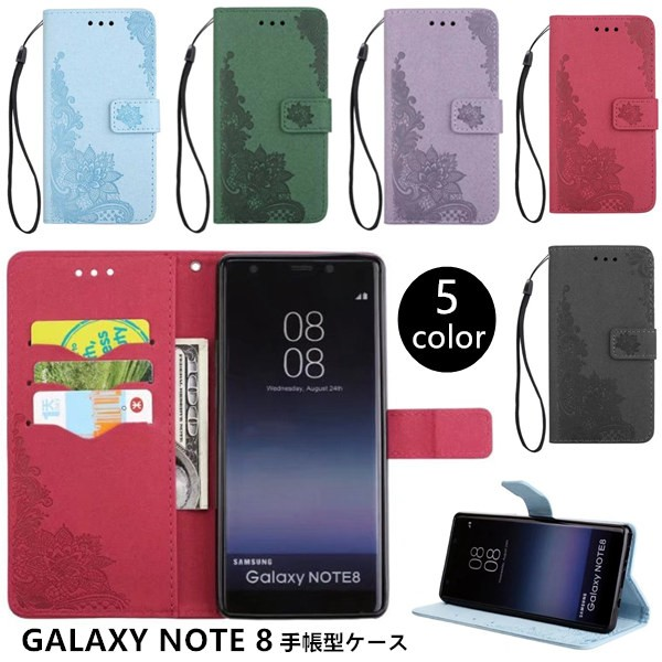 Galaxy Note 8 手帳型ケース ギャラクシーnote8プ...