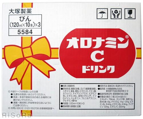 大塚製薬 オロナミンC ドリンク 飲料 ビン 3...