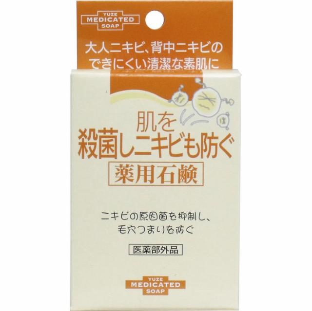 肌を殺菌しニキビも防ぐ薬用石鹸 110g