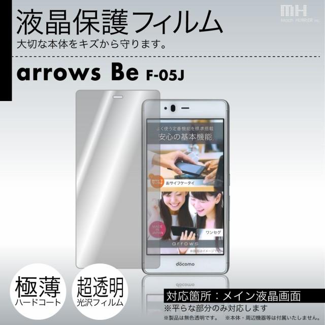 docomo MONO MO-01K 専用液晶保護フィルム 3台分...