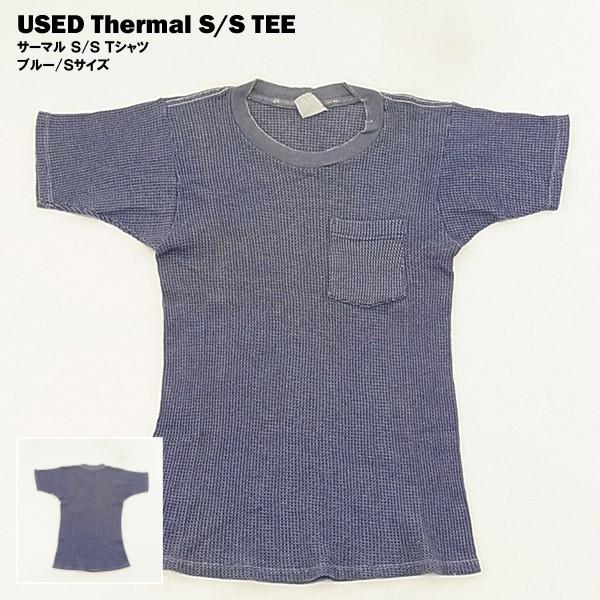 USED サーマル S/S Tシャツ ブルー/Sサイズ