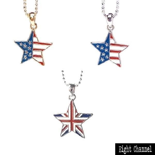 星フラッグペンダント 国旗 アメリカ イギリス ユ...