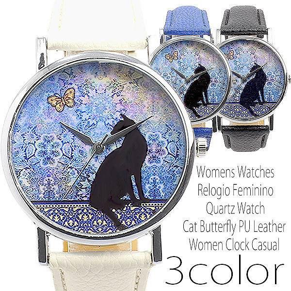 ネコ腕時計 レディース腕時計 黒猫と蝶々の水彩ア...