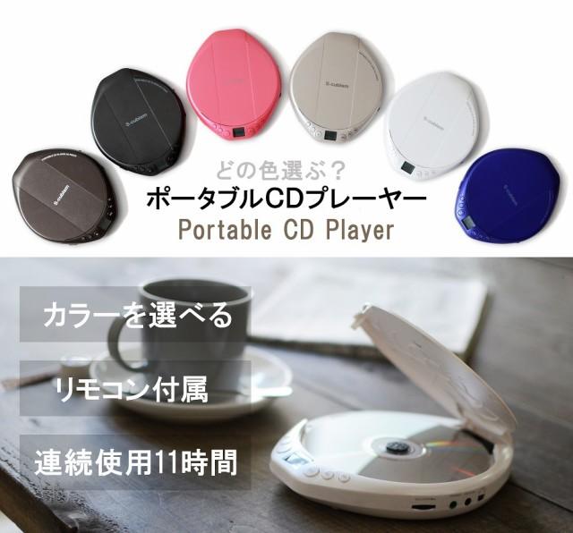 ポータブルCDプレーヤー AC-P02 PK ピンク