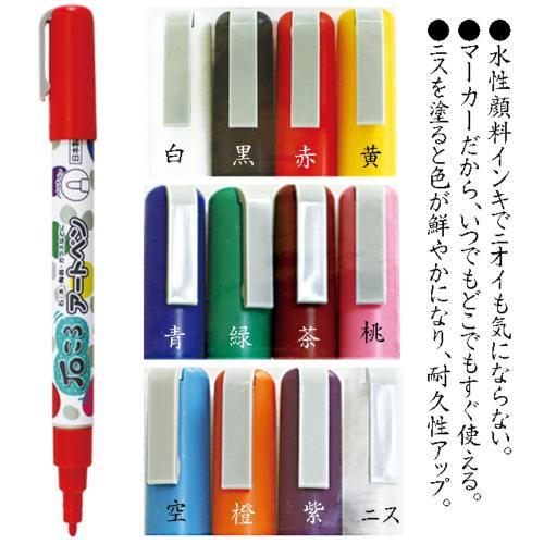 610457s 石ころアートペン 11色とニス EH16-...