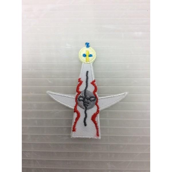 小型刺繍ワッペン(DR) (太陽の塔)アイロンワッ...