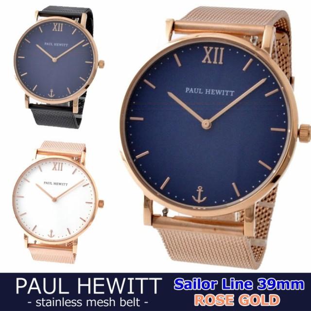 PAUL HEWITT ポールヒューイット 腕時計 ユニセッ...