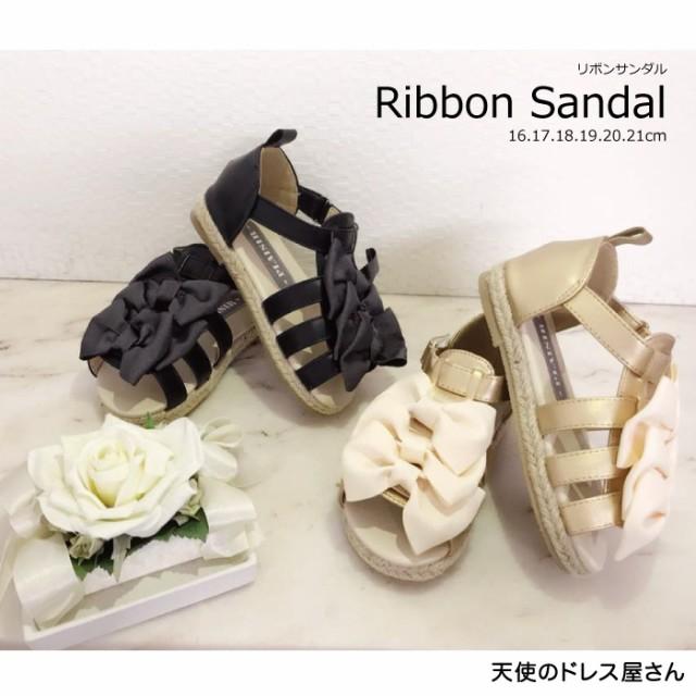 リボンサンダル 子供靴 全2色 16-21cm ≪ネコポス...