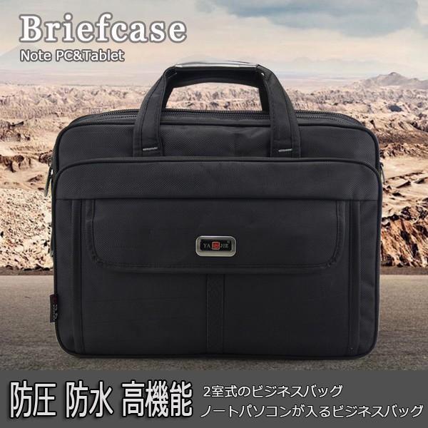 ブリーフケース ビジネスバッグ メンズ/手提げ・...