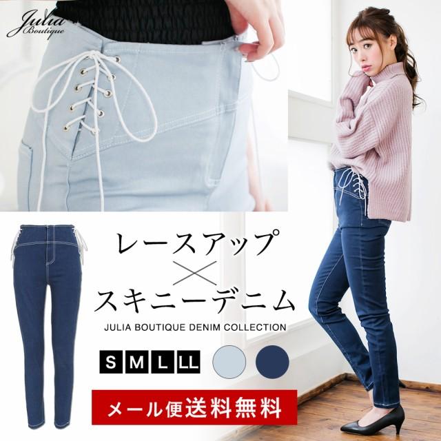 [SALE]【メール便送料無料】 S-LLサイズ・サイド...