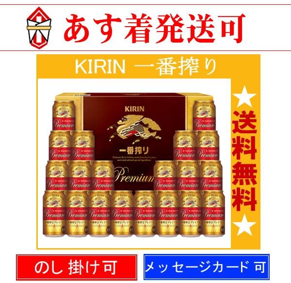 【あす着可:送料無料】K-PI5  キリン 一