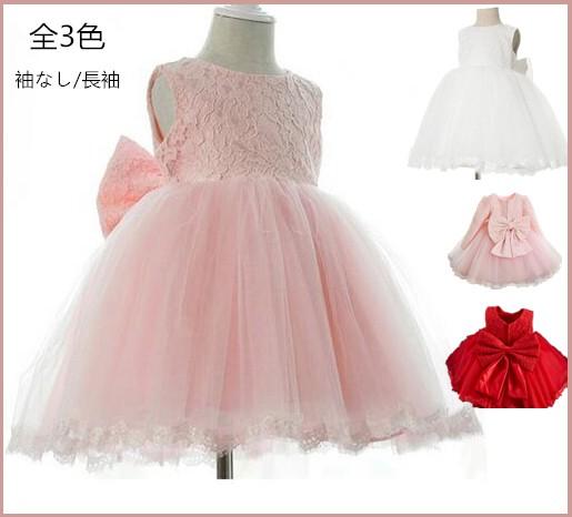 新品全3色 ドレス 子供フォーマル フォーマルドレ...