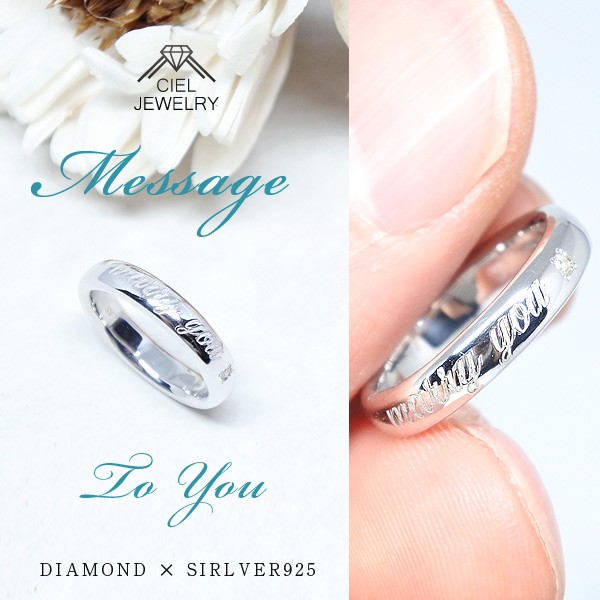 「Message ✕ Diamond」ダイヤモンド SV シ...