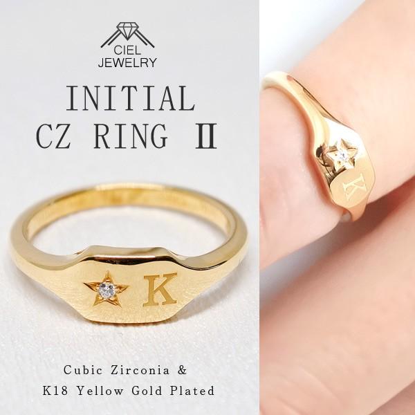 第2弾 イニシャル リング CZダイヤモンド 18K仕上...