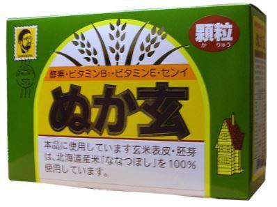 杉食 ぬか玄 顆粒 (2g×80包)×3個セット【送料無...