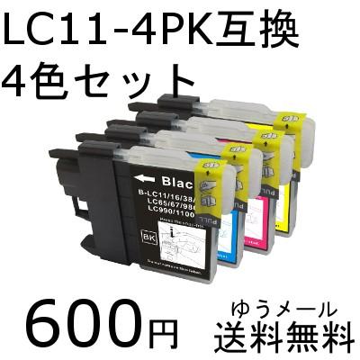 LC11-4PK 4色セット 互換インク